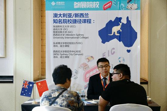 从学业到职业,澳洲留学规划应从全局着眼 ——启德教育发布《2017澳大利亚留学报告》