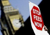 英大学学费上调或破1万镑 学生迫于生计冒险