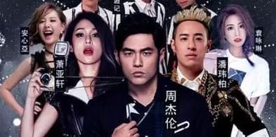 海南5月将举办百场演出 天王天后演唱会火爆登录