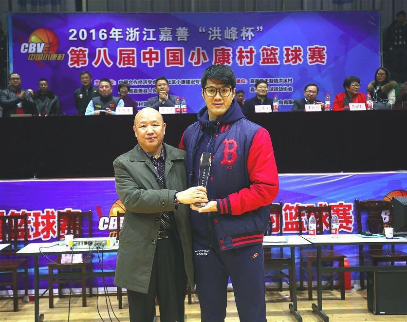小康村篮球赛华宏村卫冕 赛事已吸引CBA球员参战