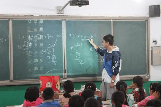 我也可以教数学