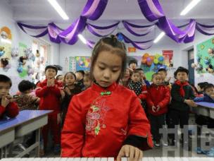 """曙光小学举行""""童心向党 喜迎新年""""联欢会"""
