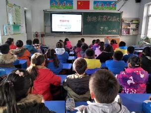 邯郸市复兴区岭南小学开展环保教育活动