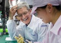 日媒:富士康美国工厂或为iPhone/Mac生产小型面