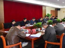 巫溪书记唐德祥:落实中央和市委全面深化改革部署
