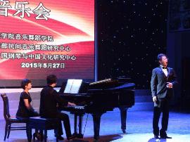 """""""山西第一男中音""""周飞山西大学举办独唱音乐会"""