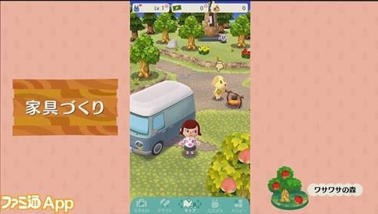 任天堂公布手游《动物之森:口袋营地》 11月下旬上线