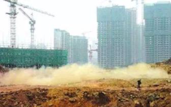 未经批准3月底前 建成区严禁土石方作业