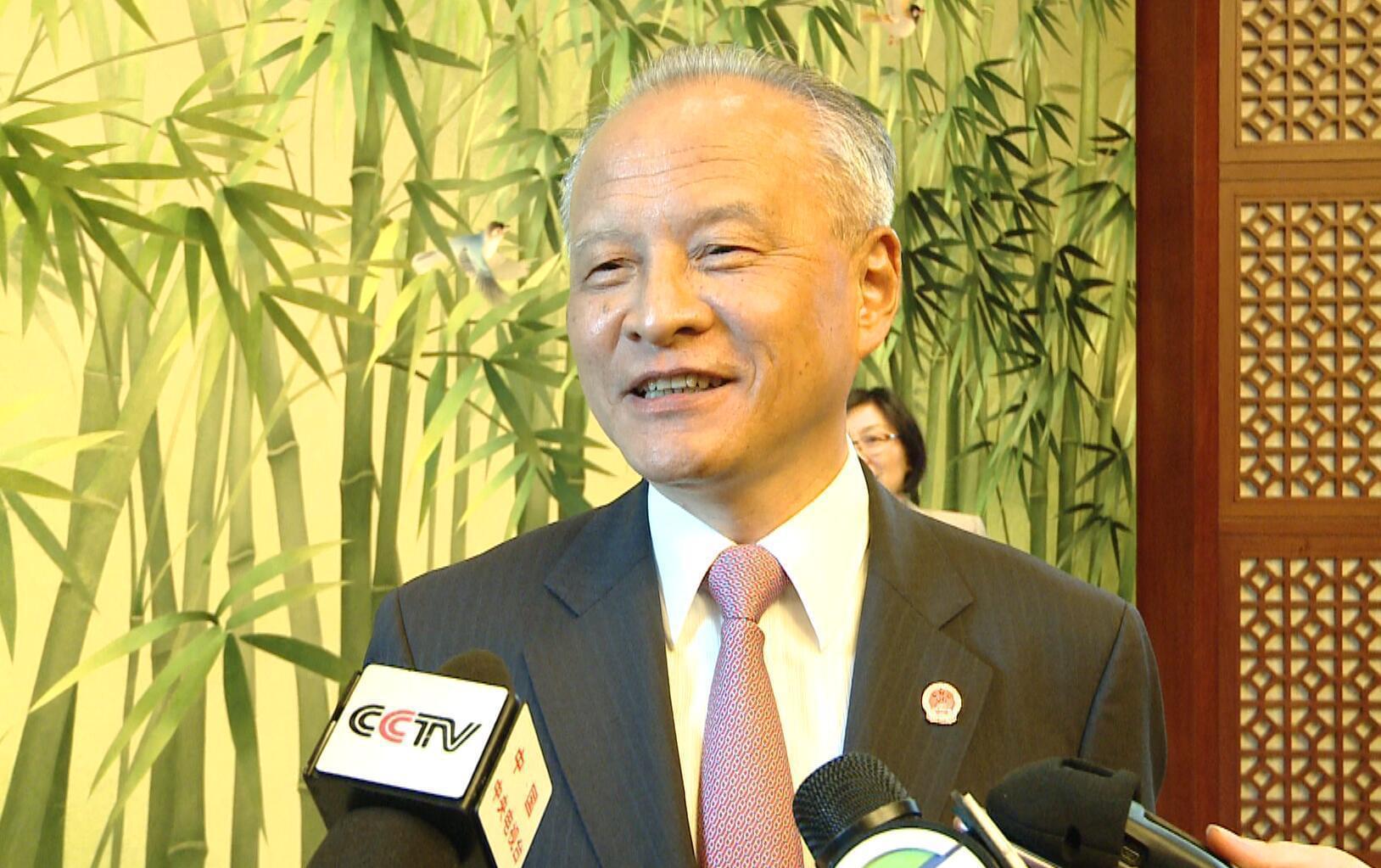 中国驻美大使:期待特朗普于年内访华推动中美关系_V5微信编辑器