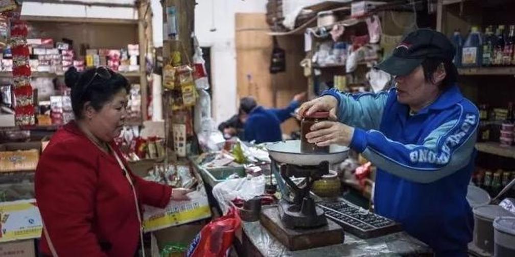 """别了,京城这""""六旬""""最老副食品散打店"""
