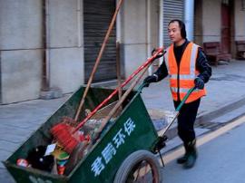 凌晨郴州系列:环卫工人!零下3度起来清扫