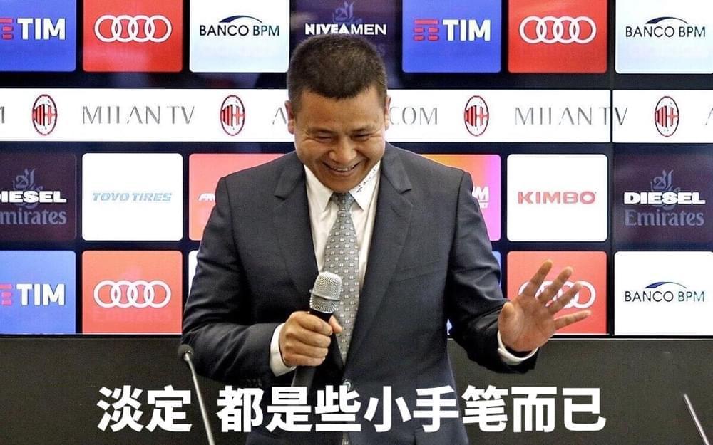 """""""李哥别停""""成为了今夏米兰球迷的口头禅"""