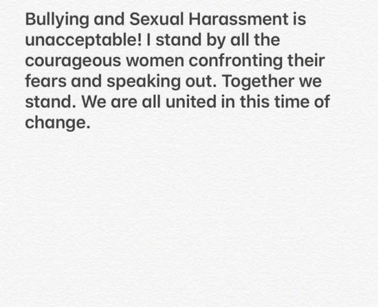 盖尔加朵就韦恩斯坦事件发声:性骚扰不可接受