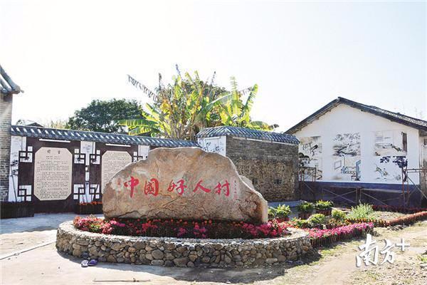 一个村出两个中国好人,龙门这里将打造中国好人村