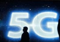 河北:希望优先在雄安开展5G、新一代物联网试点