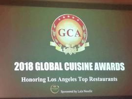 世界美食大奖首秀洛杉矶圆满启动