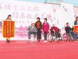 黄冈市社会福利中心为老寿星集体庆生