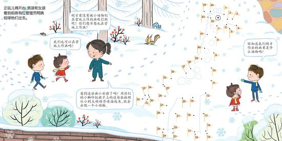 新东方泡泡少儿推出首款数学绘本:始于兴趣,忠于习惯,长于能力