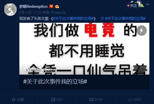 绝地求生退赛杯扑朔迷离 LGD教练发文:真的假不了