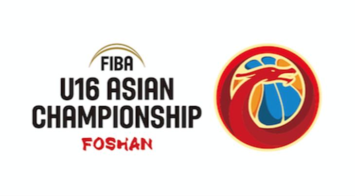 U16亚锦赛落户佛山4月开打 澳大利亚新西兰首参赛