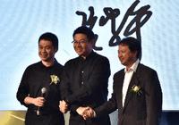 益普索联合中国电信发布三款市场数据产品