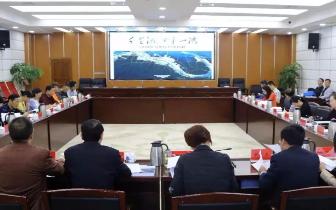 千里湘江第一湾旅游景区总体规划通过专家评审