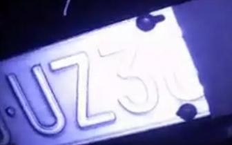 """车辆号牌被遮挡 男子为侥幸""""买单"""""""