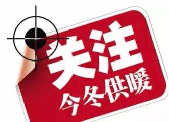 荆州市民政局紧急调拨救灾物资 保障群众温暖过冬
