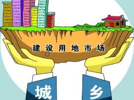 渑池县召开县委常委会 对农村和城乡建设进行部署