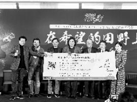 """""""中国三高""""在京举办新春音乐会 近40首代表性作品惊"""