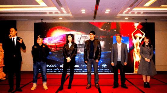 《巴黎爱上海》等电影新闻发布会举行 引发围观