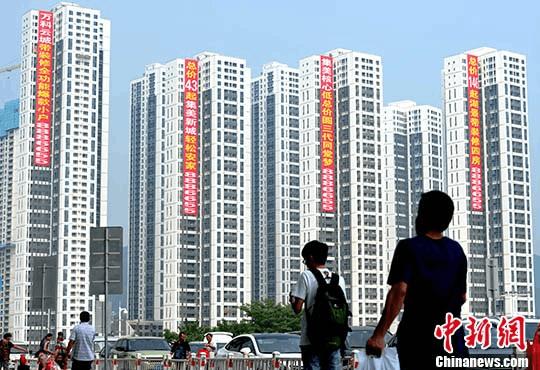 年内楼市调控超210次房地产业将现三大方向性转变