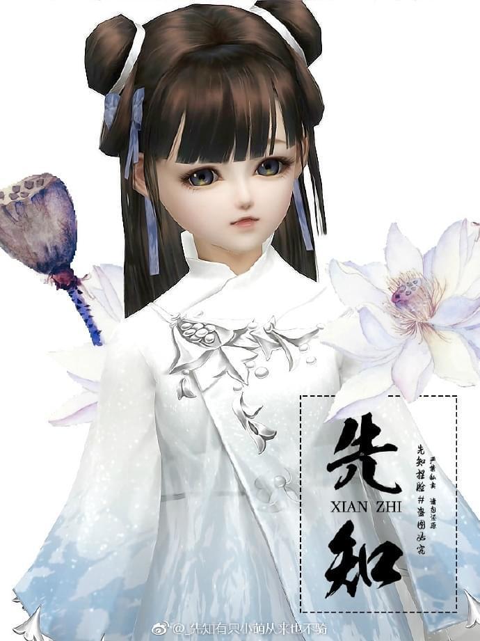 神农本草经系列 剑网3玩家捏脸分享