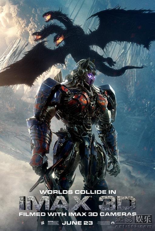 《变5》首映 IMAX双机3D实拍震撼呈现史诗巨制
