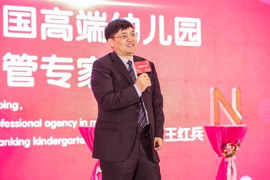 新红缨,引领中国高端幼儿园进入托管时代