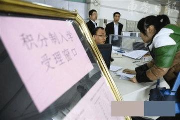 惠城积分入学5月7日起申请 错过申报时间将不再受理