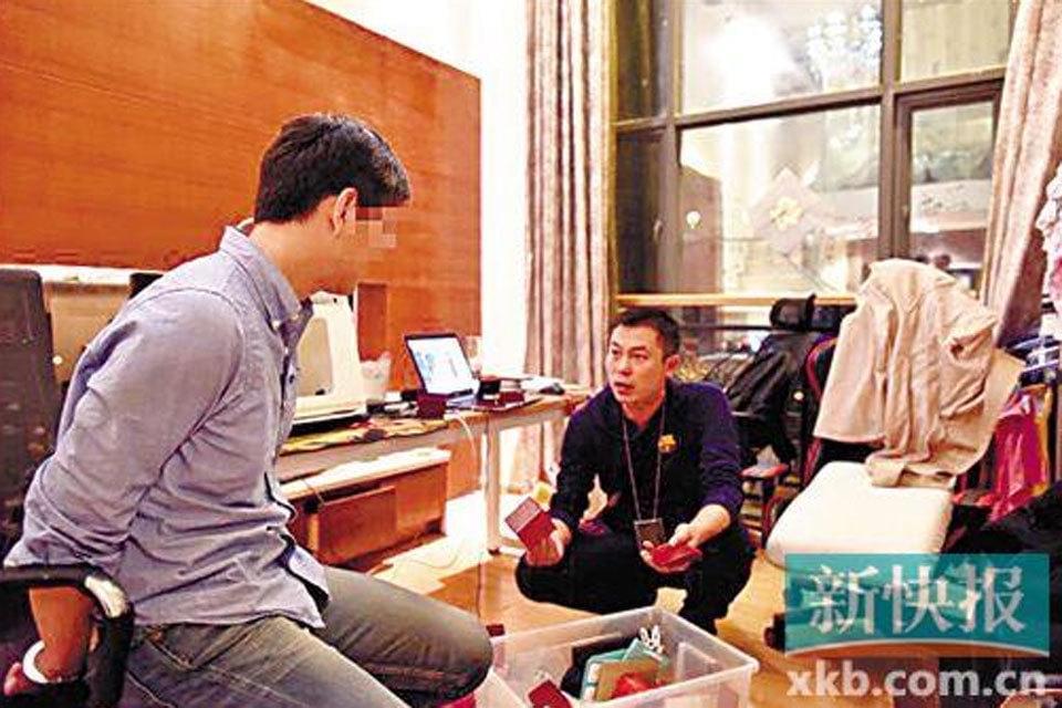 广东男子弃3.6万月薪 让2姑娘干1.3亿的活