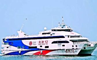 北海至涠洲岛航线4月6日中午—4月7日中午停航