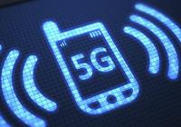 北京今年将推5G网络试点 全国预计2020年规模化