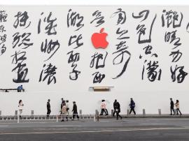 苹果缘何在中国魅力不再?外媒:自己惹的祸