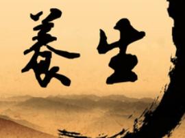 中医养生六字箴言:顺、静、修、调、补、固