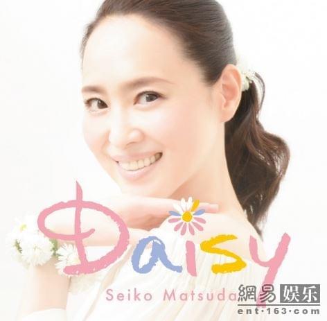 松田圣子推新专《Daisy》收录与Yoshiki合作歌曲