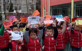 为梦想启航 南京路第一幼儿园开展2018年多彩社团活动
