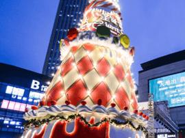 """龙湖商业11.24开启""""圣诞奇欢巨""""主题亮灯"""