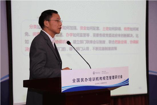 北京师范大学民办教育研究所所长周海涛