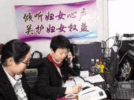 """省妇联12338热线 成妇女群众""""暖心线"""""""