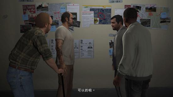 """16:游戏后期,剧情有意激化4人之间的矛盾,似乎为玩家指引了""""正确""""的选择,但此时老崔的完整人设也宣告完成,玩家很难下手了"""
