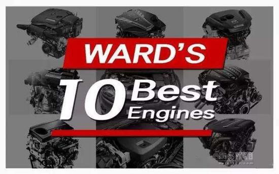 看老美怎么选 2018沃德十佳发动机出炉