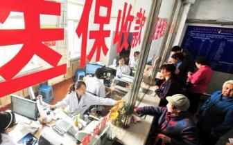 重庆启动长期护理保险 职工医保人群可参保