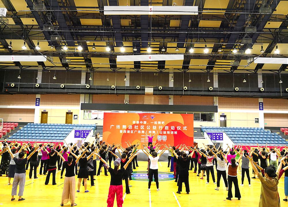 健康中国 舞动激情 杭州市广场舞进社区公益行启动!